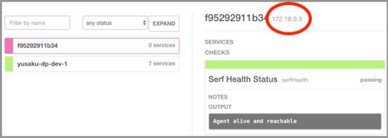 Chapter 7  Setting Up the DPS Services - Hortonworks DataPlane